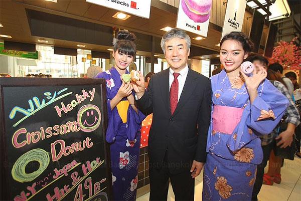 【549】タイ-0217-タイで日本食フェアを開催