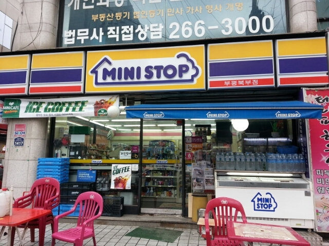 韓国 海外進出