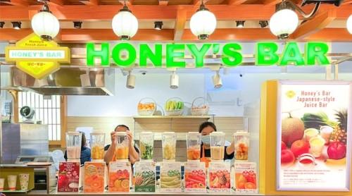 HONEY'S BARシンガポール