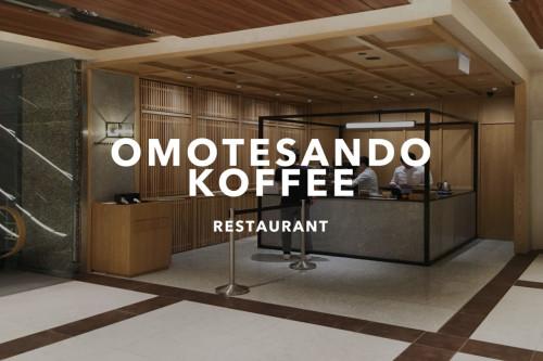 omotesandokoffee_philippine
